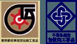 東京都知事指定伝統工芸品・千葉県指定伝統的工芸品